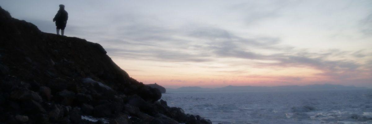 4 Tips For Navigating The Multi-Dimensional Terrain Of Awakening